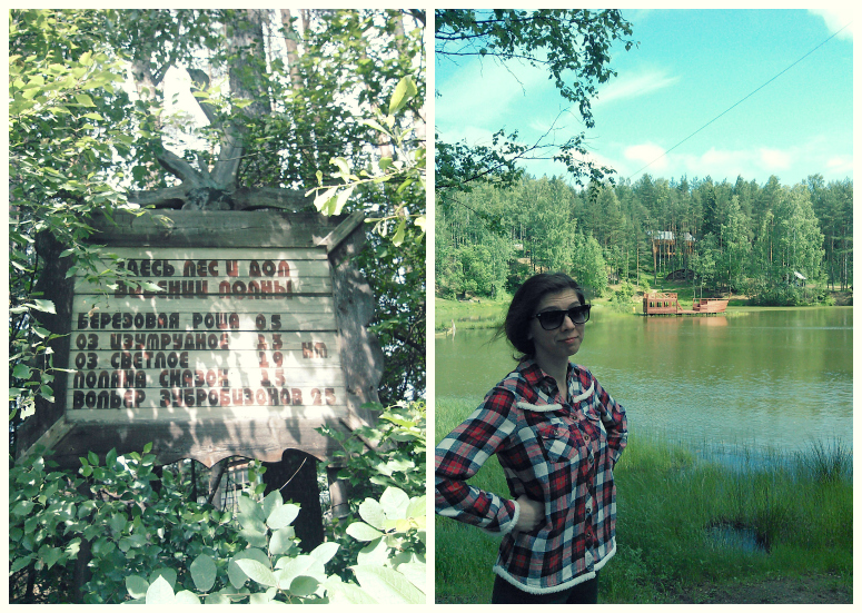 Выйдя из леса и пройдя веревочный парк, вы должны увидеть данное озеро и корабль. Перейдя дорогу вы подойдете к лесной зоне, после которой и будет питомник.